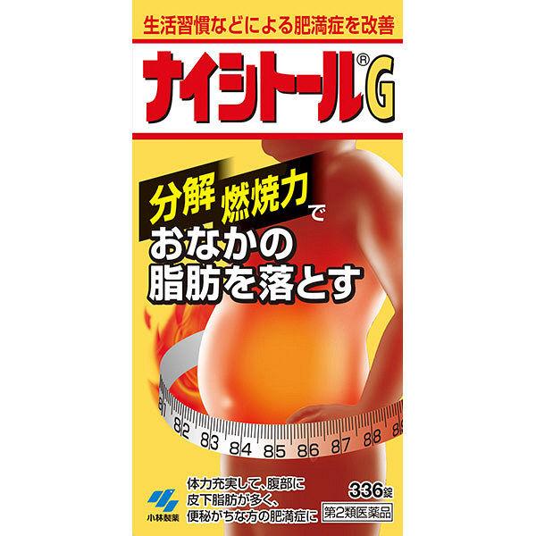 ナイシトールG 336錠