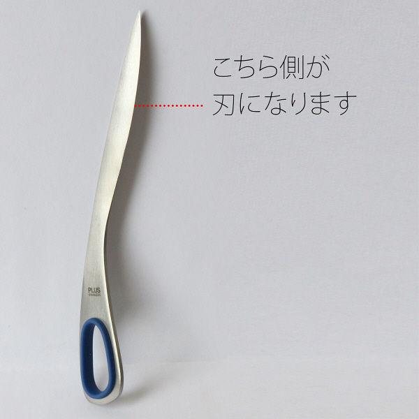プラス ペーパーナイフ S型 Sガタ BL (直送品)