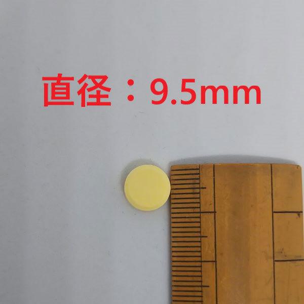 ネオビタC錠「クニヒロ」 300錠