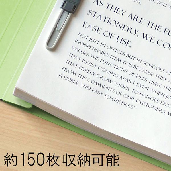 プラス エコノミーフラットファイル A4 タテ グリーン 2穴 No.021E 1パック(10冊入)(直送品)