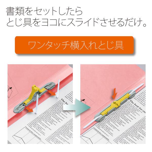 プラス 間伐材セノバス ピンク FL-021SK (直送品)
