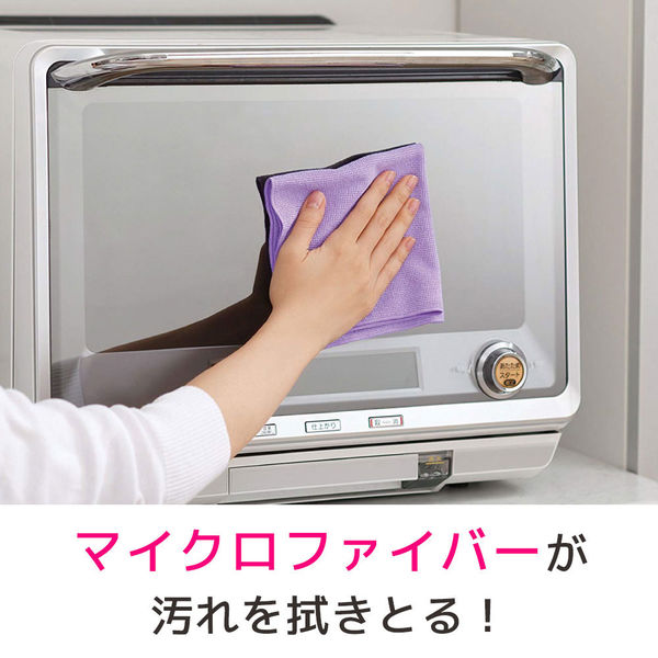 マイクロファイバークロスキッチン用 6枚