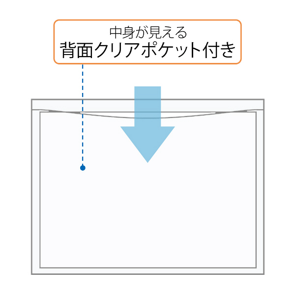 プラス シンプルワーク ポケット付エンベロープマチ付 A4ヨコ ホワイト 88573 1袋(10枚入)