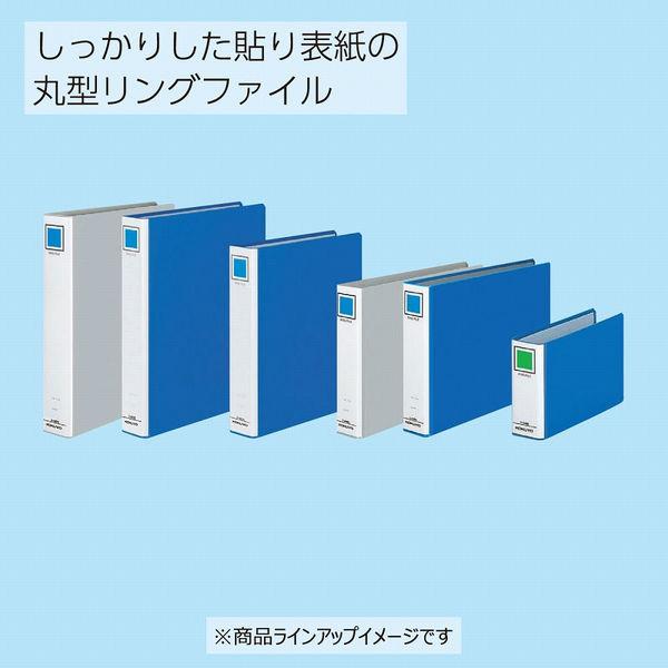 コクヨ リングファイル貼り表紙タイプ 丸型2穴 A4タテ 背幅56mm 20冊 シルバー フ-440C