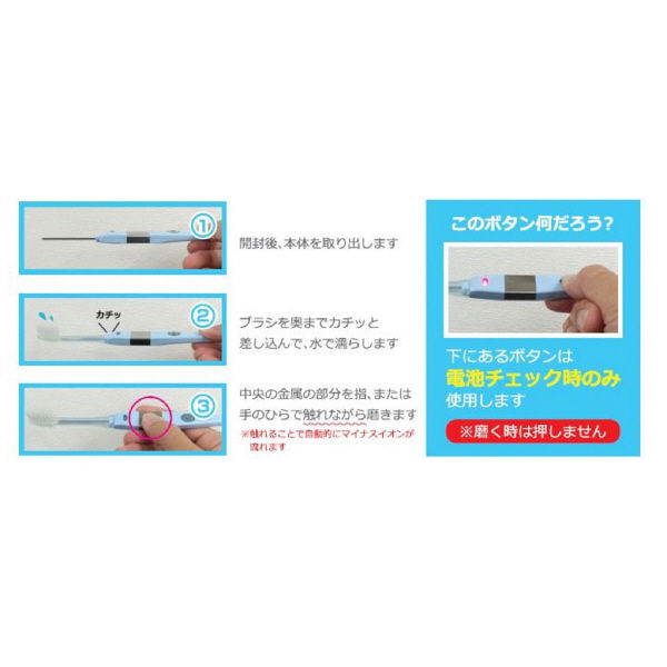 17e57199b988e LOHACO - キスユー イオン子供用 本体 ふつう アイオニック 歯ブラシ