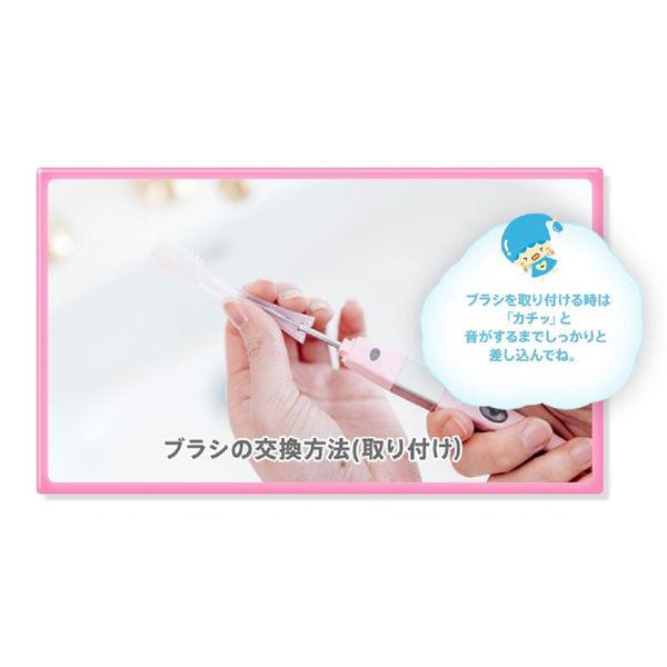 6084aba72434d アスクル キスユー イオン子供用 ふつう 替えブラシ2本 歯ブラシ(子供 ...