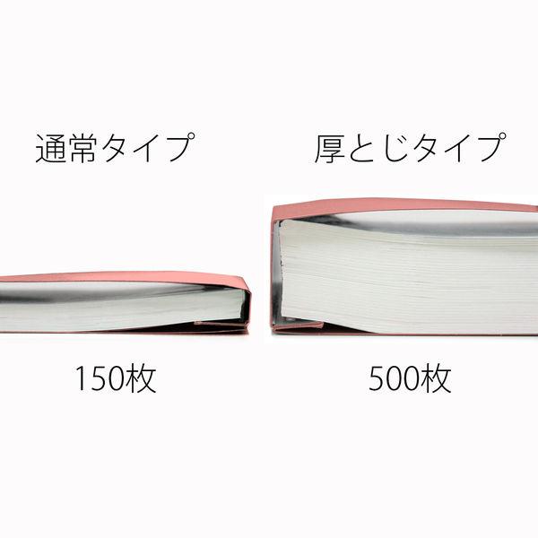 プラス フラットファイル厚とじ500 A5ヨコ ピンク 87608 1袋(10冊入)