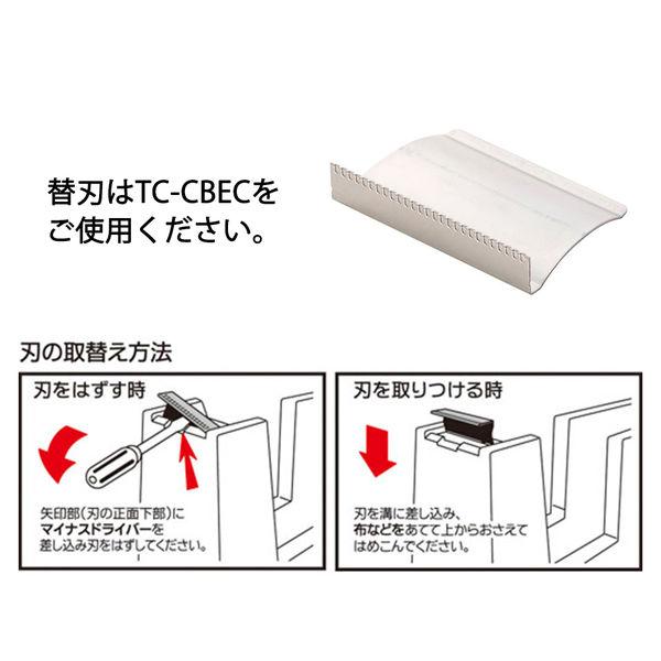 テープカッター直線美
