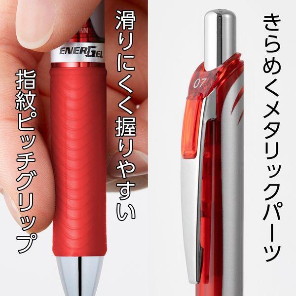 ノック式エナージェル0.4mm 赤10本