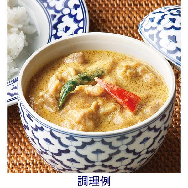タイの台所 イエローカレーチキン