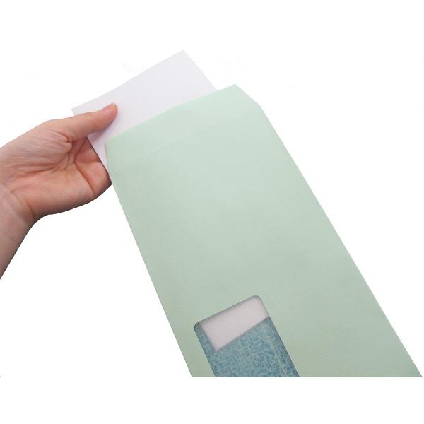 今村紙工 透けない窓付き封筒 テープ付 長3 グリーン MD-W03 200枚