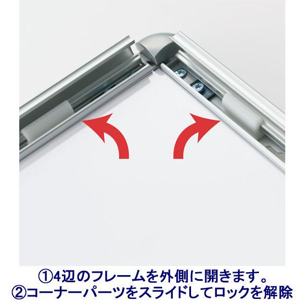 ウィルフレームプラス 低反射タイプ A1 シルバー 4966005470407 アートプリントジャパン