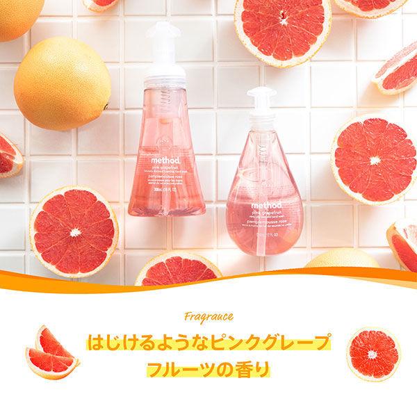 ハンドソープ泡 ピンクグレープフルーツ
