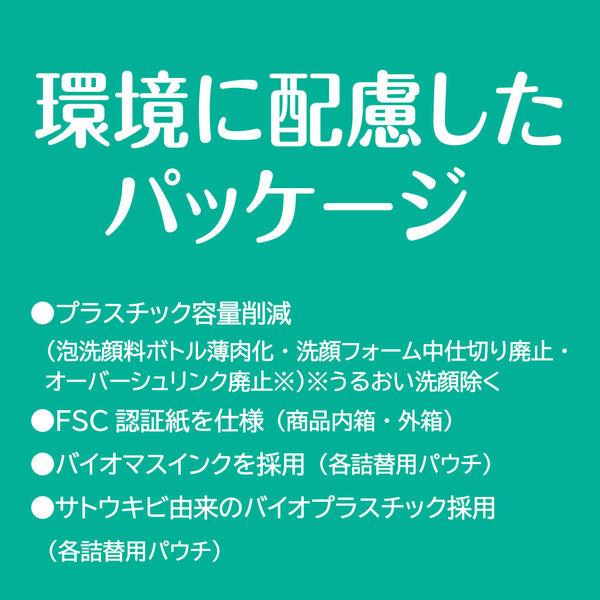 カウブランド無添加泡の洗顔 詰替 2個入