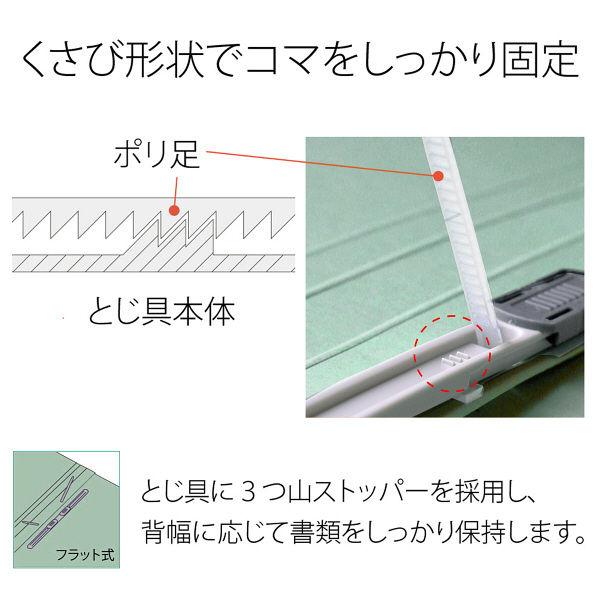 プラス フラットファイル051FT A4S FL-051FT GR 1袋(5冊入) (直送品)