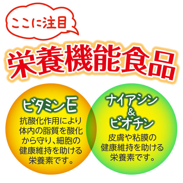 ビタミン野菜 930g 12本入