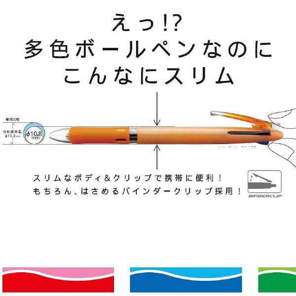 ゼブラ クリップオン-スリム4C 青 B4A5-BL 1箱(10本入)