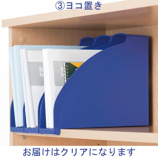 エセルテジャパン ライツ マガジンファイル クリア A4 2476-00-03 1個