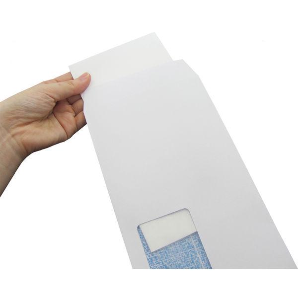今村紙工 透けない窓付き封筒 長3 白ケント MD-02 1000枚(20枚×50袋)
