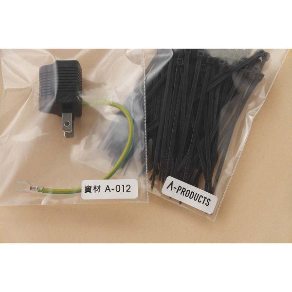 エーワン レーザープリンタラベルB4 24面上下余白付 28435  1セット:1袋(20シート入)×2袋 (取寄品)