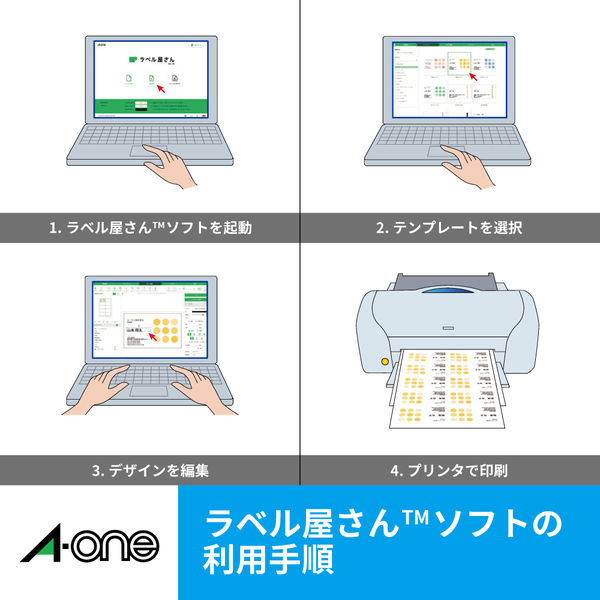 エーワン マルチカード 名刺用紙 ショップカード ミシン目 インクジェット 雲 標準 A4 10面 1セット:1袋(8シート入)×5袋 51061(取寄品)