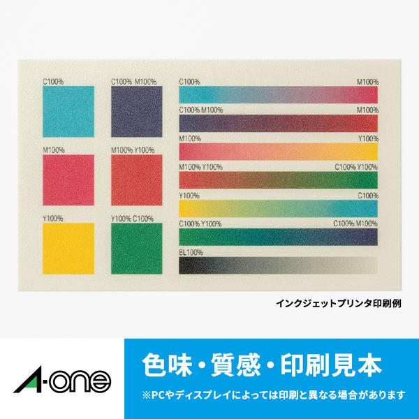 エーワン マルチカード 名刺用紙 クリアエッジ両面 インクジェットマット紙アイボリー標準A4 10面 1セット:1袋(10シート入)×5袋 51821(取寄品)