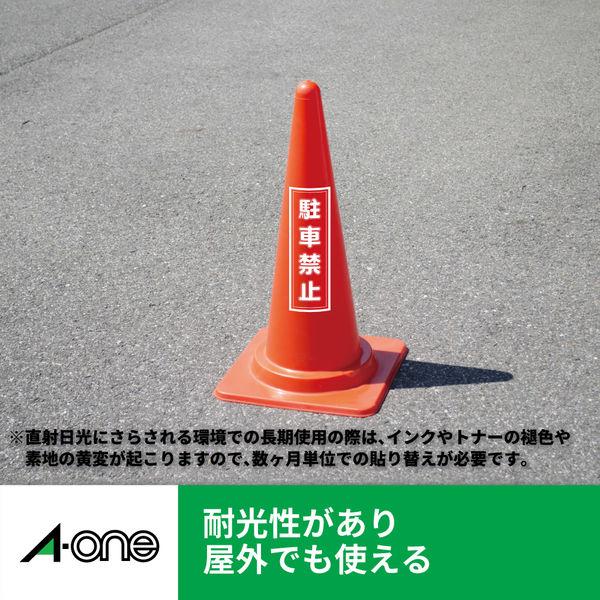 エーワン 屋外でも使えるラベルシール 備品ラベル レーザープリンタ つや消しフィルム白 A4 6面正方形1セット:1袋(5シート入)×5袋 31065(取寄品)