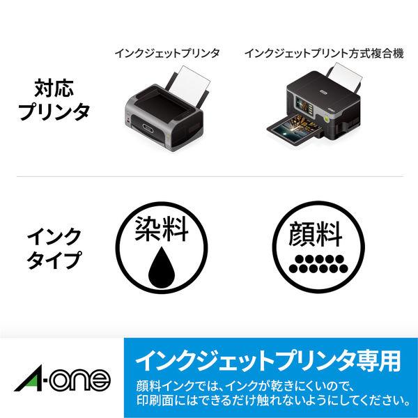 エーワン インクジェットプリンタ用光沢紙ラベル 4面はがき用 28693  1セット:1袋(10シート入)×2袋 (取寄品)