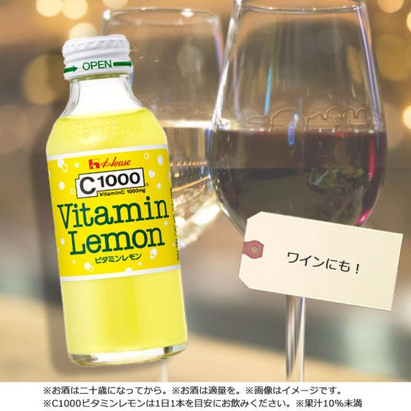 C1000 ビタミンレモン