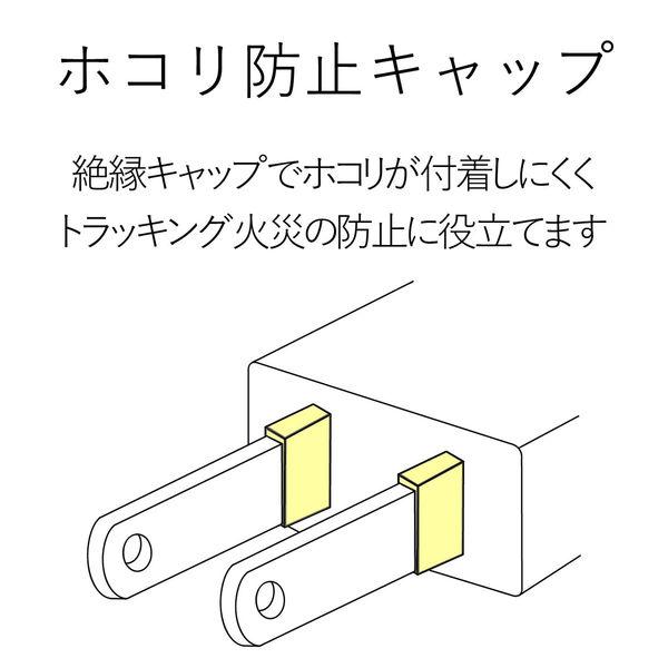 エレコム スイングプラグタップ ホワイト 2P式 4個口 1m 雷ガード T-KS02-2410WH 1個(直送品)