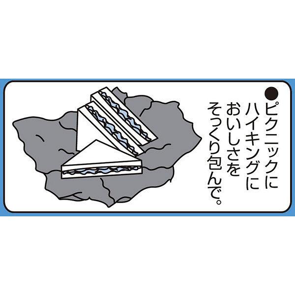 三菱ホイル 25cm×8m 2個