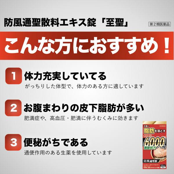 製薬 北日本