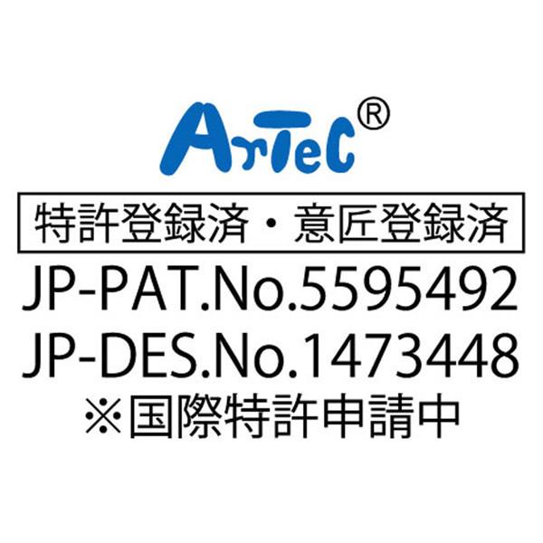 アーテック PCプログラミングライト 153180 (直送品)