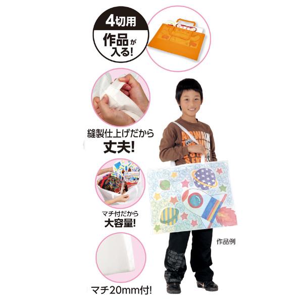 アーテック 作品収納バッグ大不織布/水色(マチ付) 11159 10枚 (直送品)