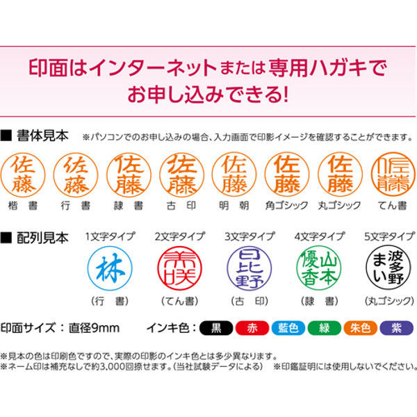 シヤチハタ おしゃれスタンプキャップレス(メールオーダー式) ラメチップ03 OSR-XCL-R3/MO (取寄品)