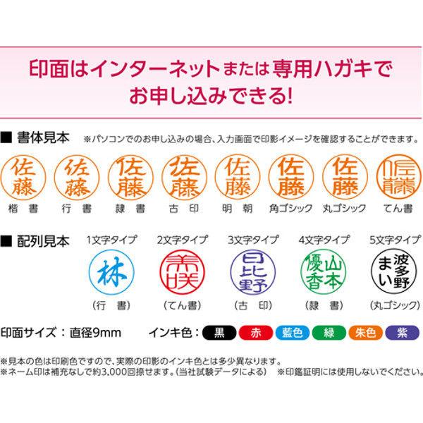 シヤチハタ おしゃれスタンプキャップレス(メールオーダー式) ラメチップ04 OSR-XCL-R4/MO (取寄品)