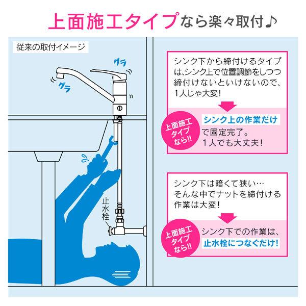 ガオナ シングルレバー混合栓 キッチン用 (台付 上面施工 簡単取付 分水孔つき 節水 寒冷地用) GA-BF001K (直送品)