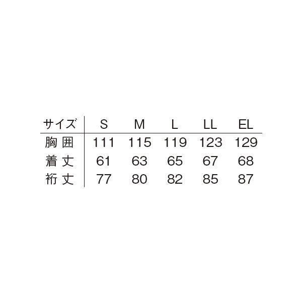 明石スクールユニフォームカンパニー 男女兼用ブルゾン ネイビー L UN2330-7-L (直送品)
