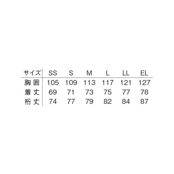 明石スクールユニフォームカンパニー 男女兼用シャツ ネイビー EL UN3396-7-EL (直送品)