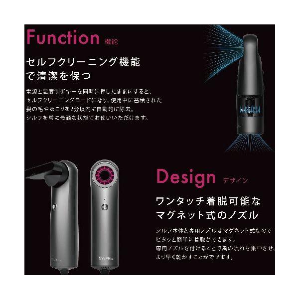 ウィンコド シルフエアー スマートヘアドライヤー Iron gray AB100-GY 1台(直送品)