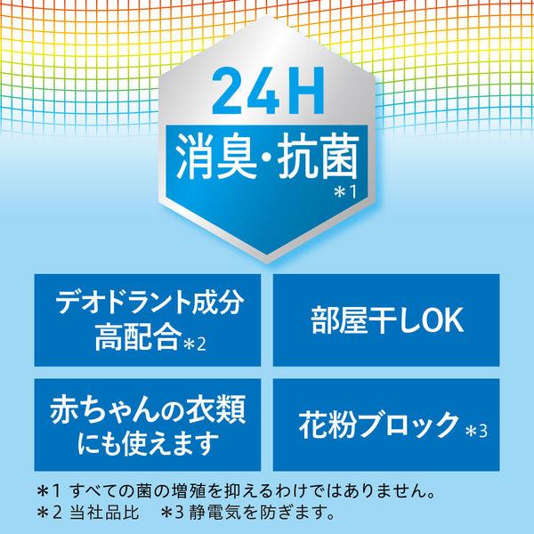 ハミング フラワーシャワー530ml×2