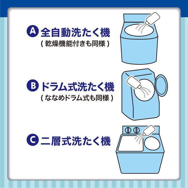 洗浄力 洗たく槽クリーナー
