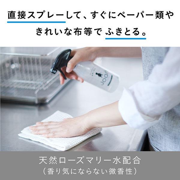 クイックルジョアン 除菌スプレー詰替×2