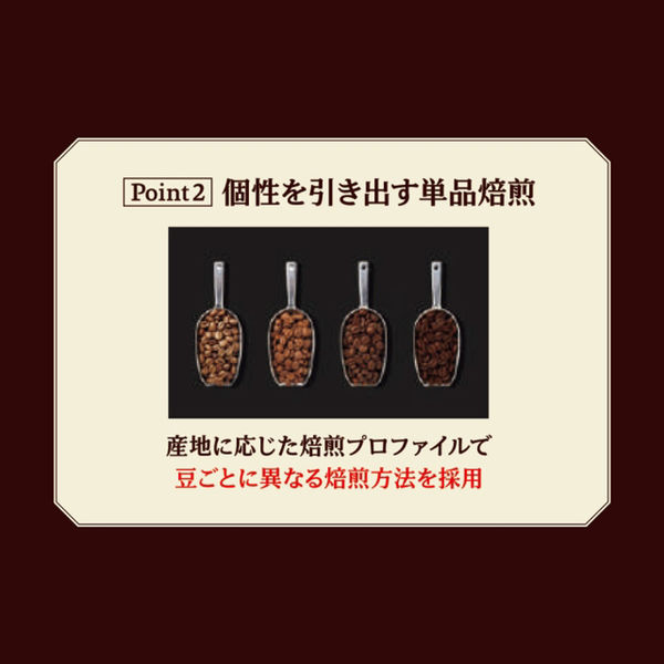 ゴールドスペシャル スペシャルブレンド