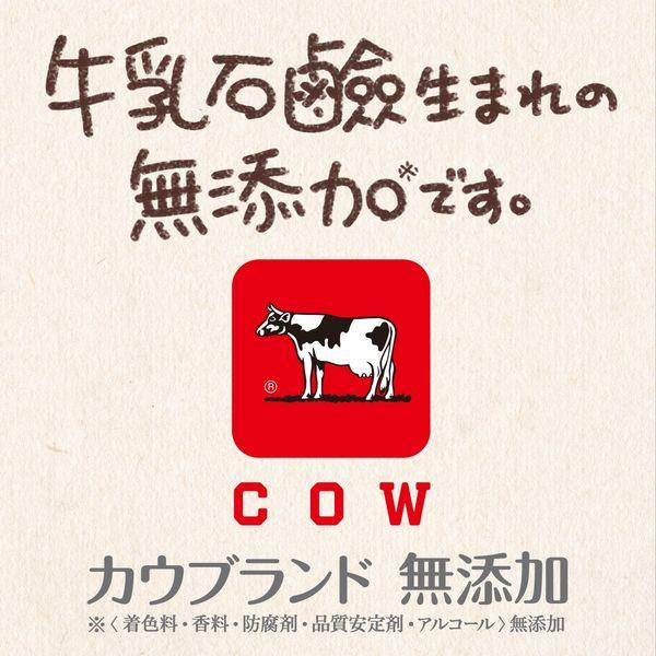 カウブランド無添加 保湿バスミルク