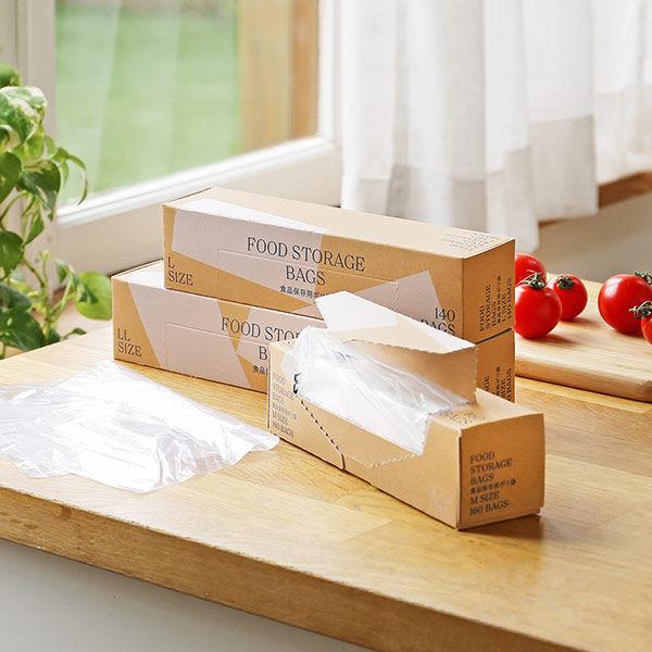 食品保存袋 L 透明 140枚入×3箱