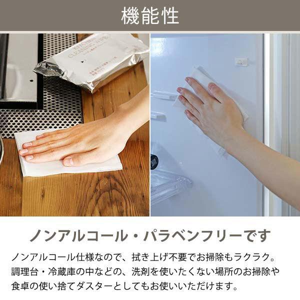 【ロハコ限定】 キッチン用お掃除シート 台所・テーブル用 除菌99.9% ノンアルコールタイプ 1パック(20枚入)