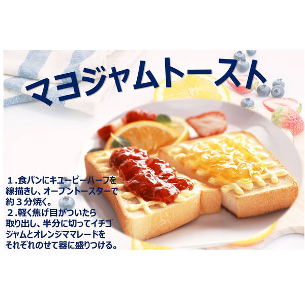 【ロハコ先行販売】アヲハタ アヲハタ55ジャムデザインBOX 1箱