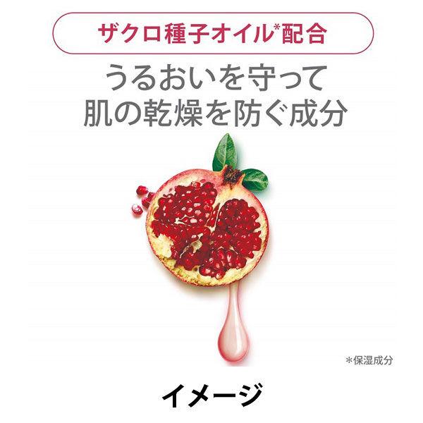 ダヴ レジリエンス 泡洗顔料(替)×3