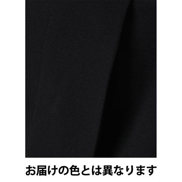 白S-Tallワイドパンツ(ロング着丈)